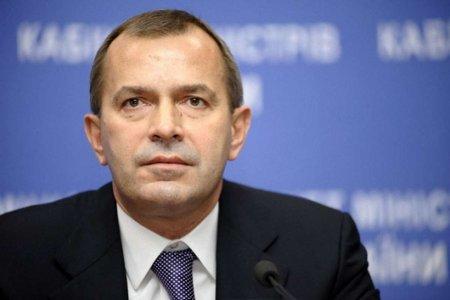 Турчинов звільнив Клюєва з посади голови АП