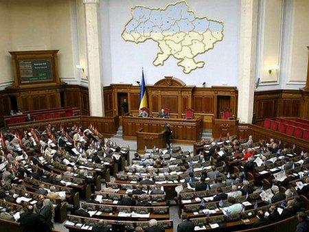 Верховна Рада змінила двох членів ЦВК