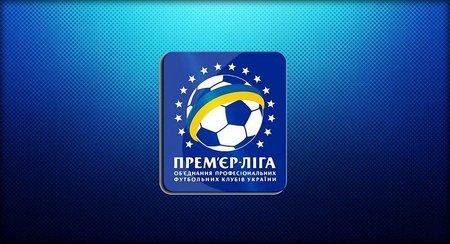 «Карпати» зіграють з «Динамо» 12 квітня (розклад туру)