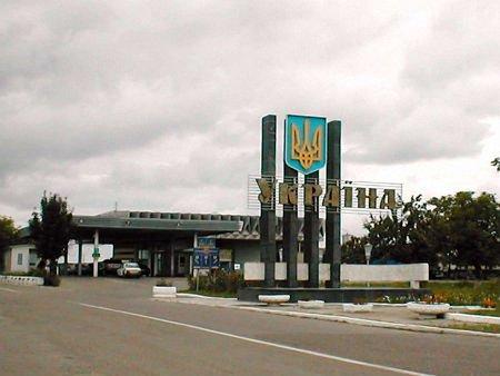 Україна обмежить термін перебування росіян в країні 90-ми днями