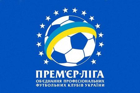 Домашні ігри «Севастополь» і «Таврія» зіграють на своїх стадіонах