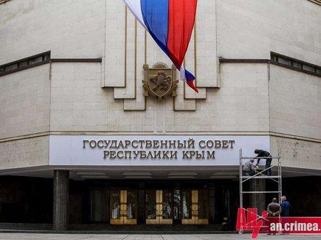 Тимошенко, Ярош і Корчинський стали небажаними персонами у Криму
