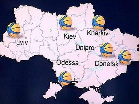Донецьк призупинив підготовку до Євробаскету-2015