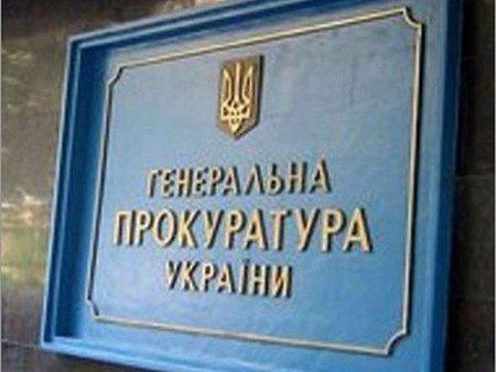 ГПУ і СБУ закрили справи стосовно Турчинова, Тягнибока і Луценка