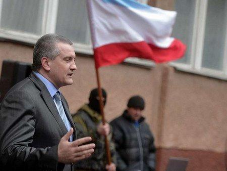 «Прем'єр» Криму заборонив підприємствам платити Україні податки