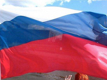 МЗС РФ розкритикувало Конституцію України і запропонувало зміни
