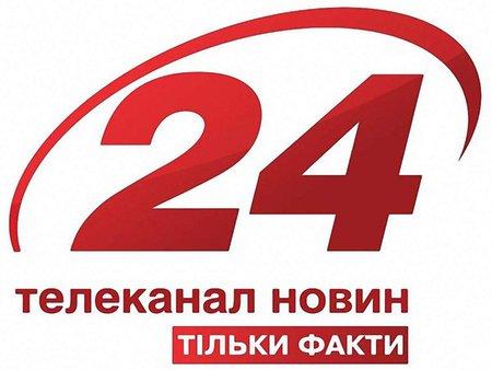 Канал «24» запускає російськомовну версію