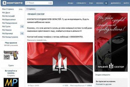Для росіян заблокували усі сайти, пов'язані з