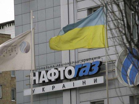 Кабмін оцінив дефіцит Нафтогазу в 37 млрд грн