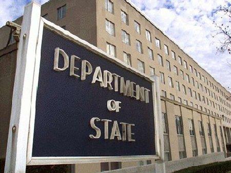 США відмовилися від деяких проектів з Росією на користь України