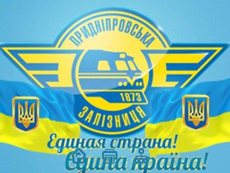 У Криму скасували частину приміських потягів до України