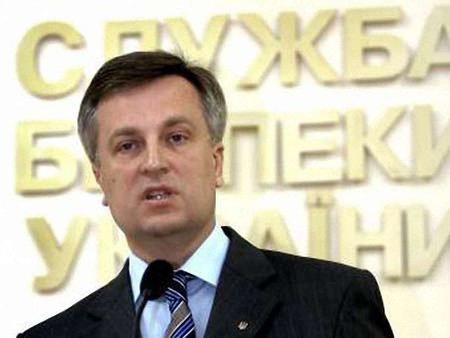 СБУ: До розгону Майдану причетні співробітники ФСБ