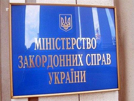 МЗС поки не має рішення від РФ про денонсацію харківських угод