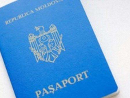 З кінця квітня молдовани їздитимуть у Європу без віз