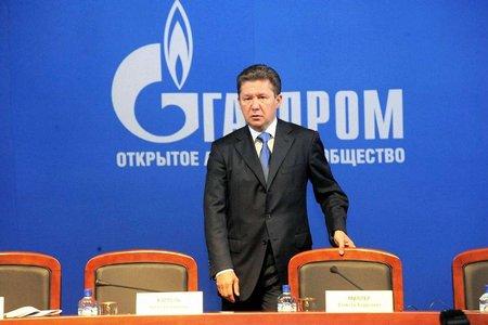 Росія підняла ціну газу для України до $485