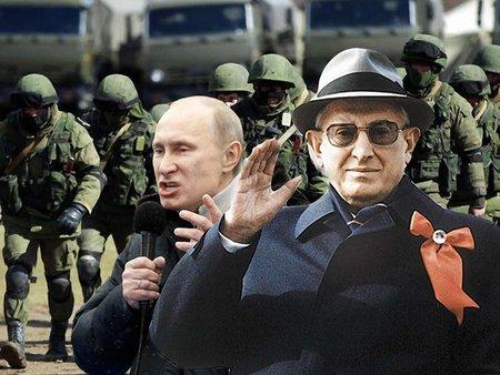 Андроповська схема проти України