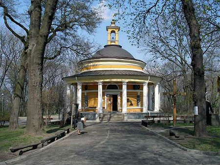Невідомого, що згорів у Будинку профспілок, поховають у центрі Києва