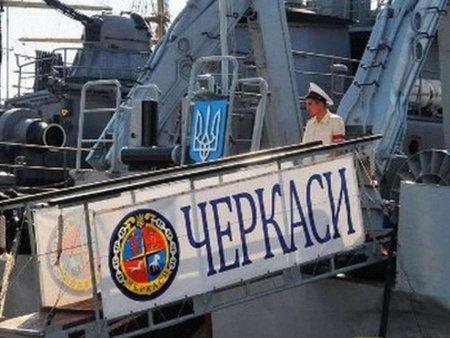 Екіпаж судна «Черкаси» повертається з Криму додому