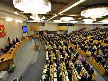 Держдума Росії готує заяву «Про політичні репресії в Україні»
