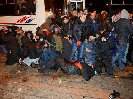 На Донеччині відкрили 46 справ через порушення на мітингах