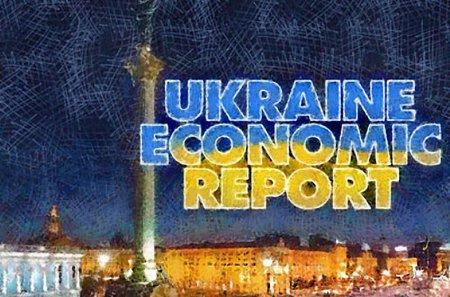 У 2014 році Світовий банк очікує падіння ВВП України на 3%