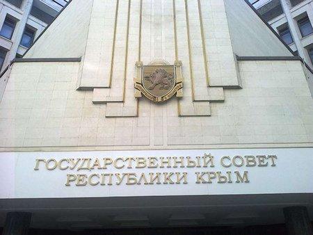 У Криму створили свій банк, Виборчком та МНС