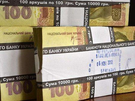 Міндоходів зареєструвало на Львівщині вже 26 мільйонерів