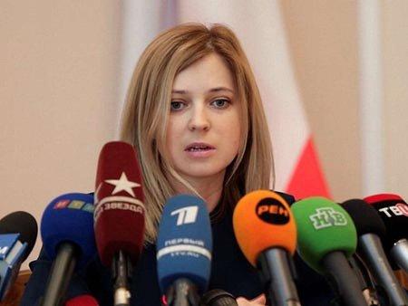 Суд скасував рішення про призначення Поклонської прокурором Криму