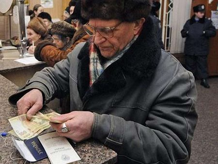 Кримчани можуть отримати свої пенсії в Херсоні