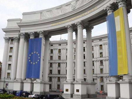 МЗС направило ноту в РФ щодо замовників 5 тонн спецзасобів