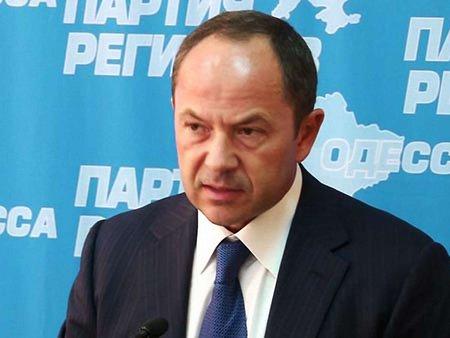 Політрада ПР рекомендувала вигнати Тігіпка з партії