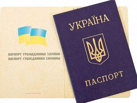 У Херсоні створили спецпідрозділ для допомоги українцям з Криму