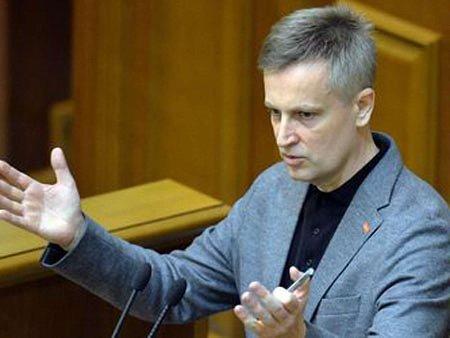 Наливайченко лякає Януковича міжнародним трибуналом