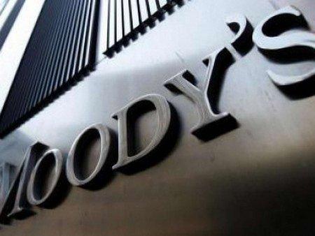 Агентство Moody's знизило рейтинг України
