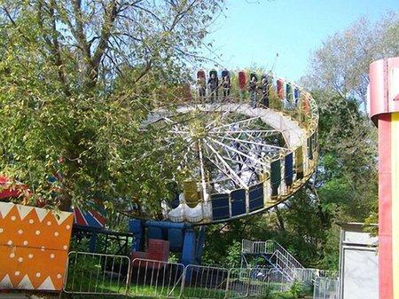 У львівському Парку культури відкрили атракціони