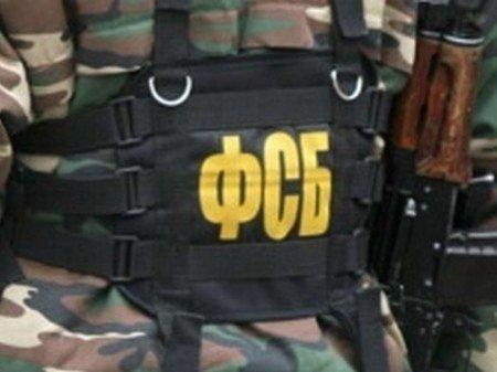 ФСБ РФ визнала, що їх генерал був у Києві у криваві дні Майдану