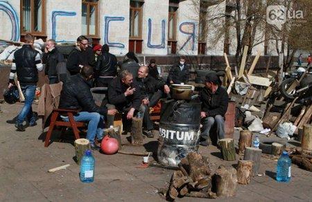 Донецьку ОДА залишили на поталу сепаратистам