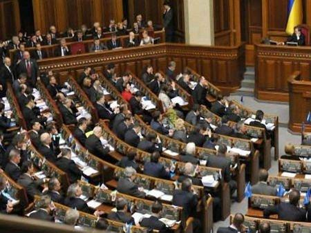 Верховна Рада прийняла закон про амністію