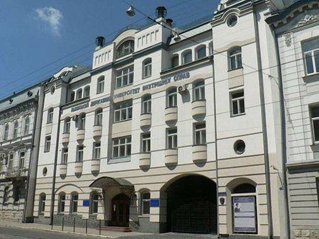 У Львові викладачі подали в суд на студента за наклеп