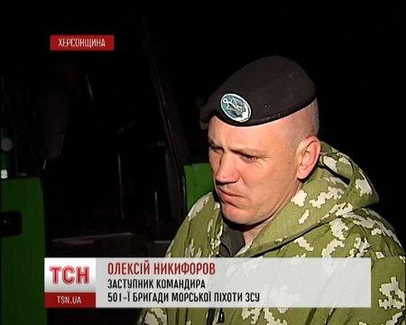 Остання група вірних Україні морпіхів покинула Крим