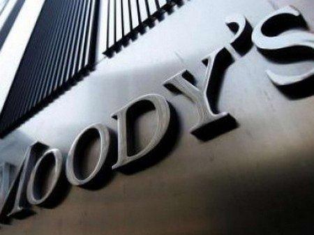 Moody's знизило рейтинг Києва і Харкова
