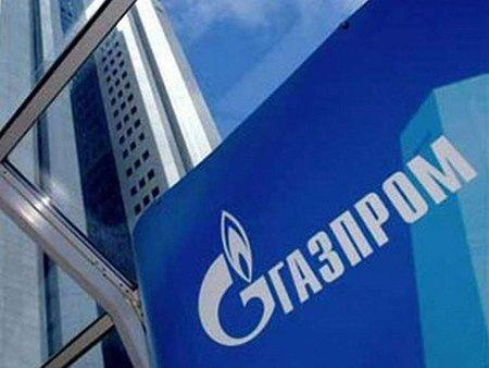 «Влада» Криму хоче віддати вуглеводневі ділянки «Газпрому»