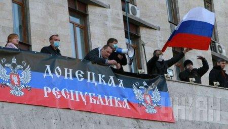 77% мешканців Донецька не підтримують дії сепаратистів