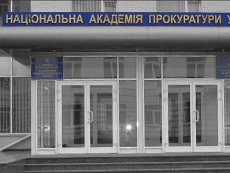 ГПУ перевірить документи прокурорів про вищу освіту