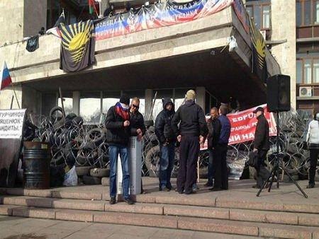 Донецьку ОДА візьмуть під державну охорону