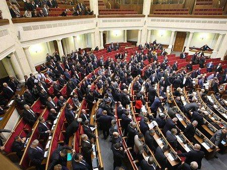 ВР не захотіла надати кримськотатарському народу статус корінного