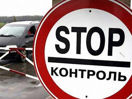 СБУ заборонила в'їзд Жириновському, Глазьєву та ще 100 росіянам, – депутат