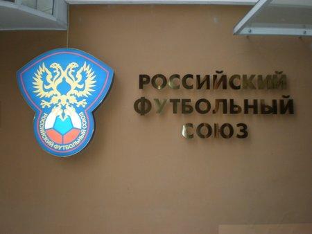 Росія забере кримські клуби без згоди Федерації футболу України