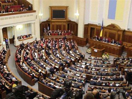 Турчинов просить нардепів не ганьбити Верховну Раду