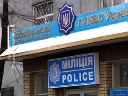 У Донецькій області озброєні люди захопили райвідділ міліції
